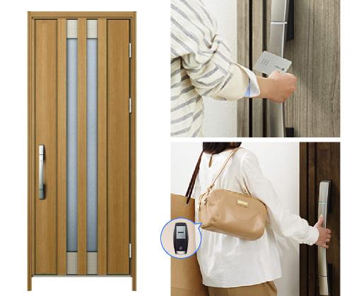 カードやリモコンでサッと施解錠 リモコンキー玄関ドア ドアリモ、ポケットキー