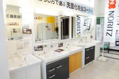 洗面化粧台コーナー
