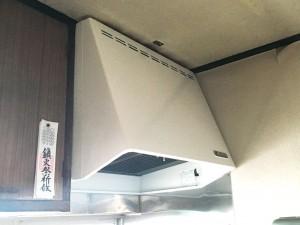 【K-0043】レンジフード交換工事