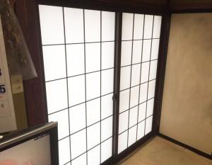 【R-0046】内窓工事