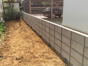 【E-0057】ブロック塀新設工事